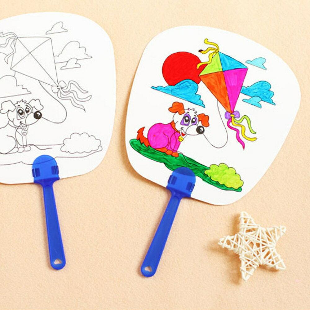兒童DIY繪畫塗鴉空白扇子材料 手拿扇【BlueCat】【JC3690】 1