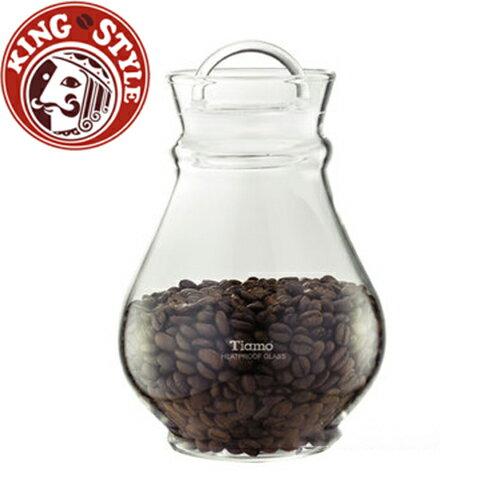 金時代書香咖啡 Tiamo FH~2005 玻璃密封罐 1000ml