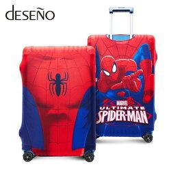 【加賀皮件】Deseno MARVEL 漫威英雄造型 3D 防刮 彈性 行李箱保護套 行李箱套 蜘蛛人 L號(28-29吋) 0004