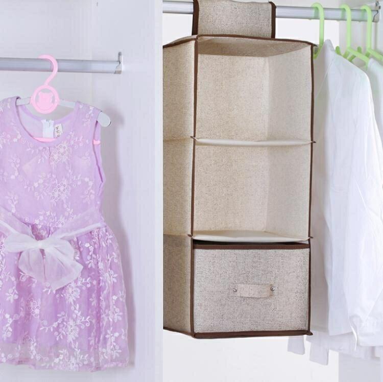收納掛袋 抽屜式收納衣櫃懸掛式宿舍神器收納袋布藝多層盒寢室衣櫥jy