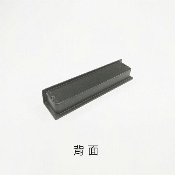 把手Z389-96(單支)側崁抽屜門把取手門鈕拉手櫃子雙孔單孔崁入式DIY【易利裝生活五金】