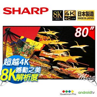 SHARP夏普 80吋 4K 四原色安卓智慧液晶電視 LC-80XU35T 日本製造