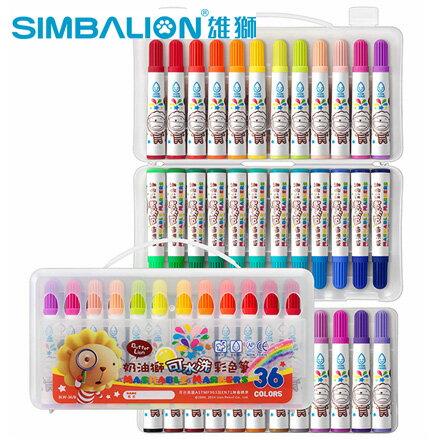 電視廣告促銷 奶油獅 BLW-36/B 奶油獅36色 可水洗彩色筆 /盒