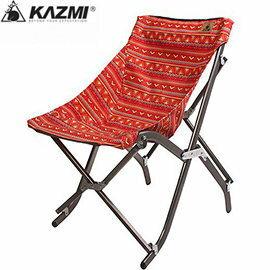~~蘋果戶外~~KAZMI K5T3C002RD 包覆型輕鬆折疊椅 紅 人體工學 耐重80