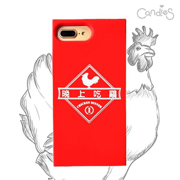 【Candies】Simple系列晚上吃雞(紅)-IPhone7Plus/IPhone8Plus