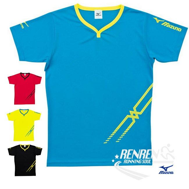 美津濃 MIZUNO 男女排球短袖T恤 (水藍黃) 吸汗快乾 V領T恤【 胖媛的店 】