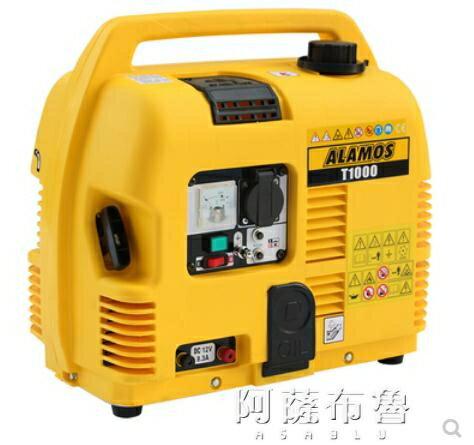 發電機 云麥汽油發電機220V應急家用小型1KW低噪音房車戶外迷你便攜照明 [新年免運]