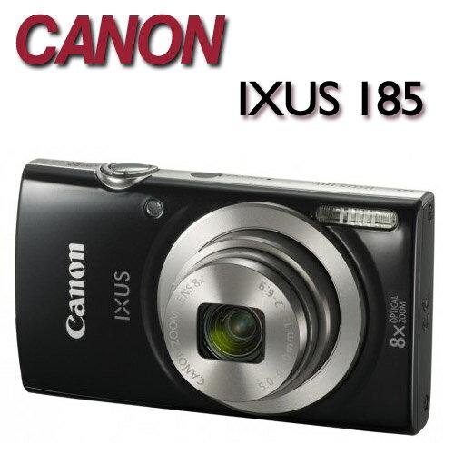 新機上市預購【★送16G卡+副電(含盒內原電共2)+清潔好禮】Canon IXUS 185【公司貨】