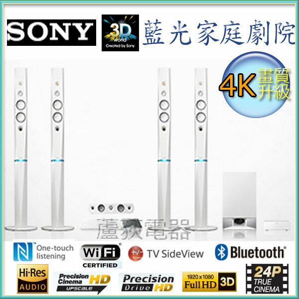 來電優惠價【SONY~蘆荻電器】全新9.1CH【SONY  3D藍光家庭劇院】BDV-N9200WL另售BDV-E2100.BDV-E4100.BDV-N9200W