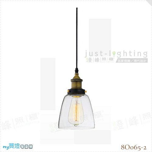 【吊燈】E27單燈。玻璃附燈泡直徑15cm※【燈峰照極my買燈】#8O065-2