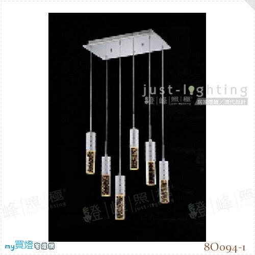 【吊燈】GU10六燈。金屬電鍍鋁水晶長48cm※【燈峰照極my買燈】#8O094-1