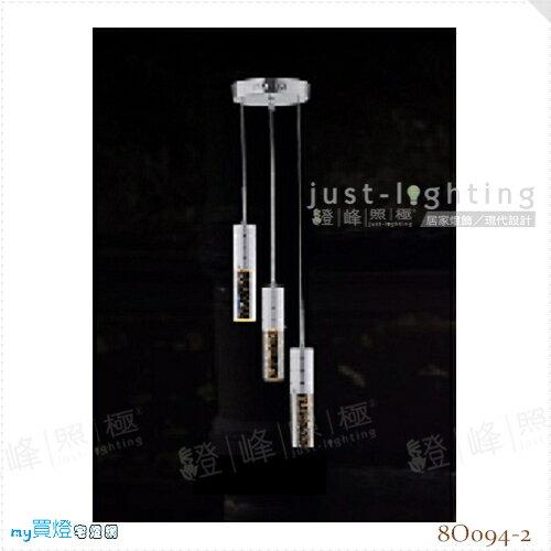 【吊燈】GU10三燈。金屬電鍍鋁水晶直徑20cm※【燈峰照極my買燈】#8O094-2