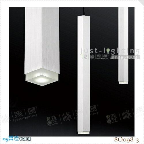 【吊燈】LED六燈。高級鋁材長50cm※【燈峰照極my買燈】#8O098-3
