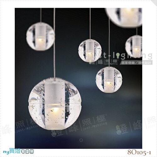 ~吊燈~LED 單燈~鋼材 水晶玻璃 直徑10cm~~燈峰照極my買燈~#8O105~1