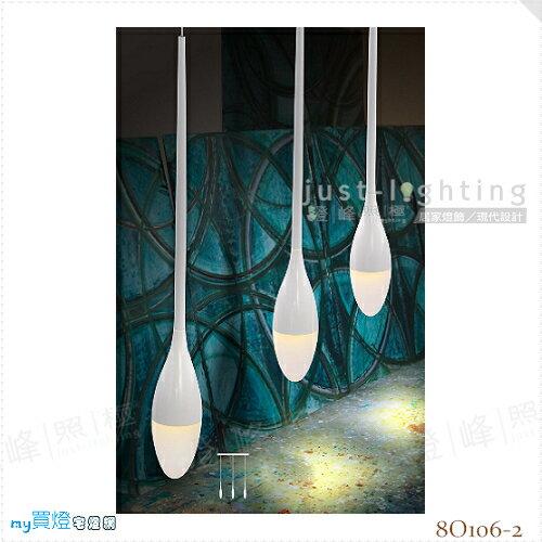 【吊燈】LED三燈。金屬烤漆玻璃直徑30cm※【燈峰照極my買燈】#8O106-2