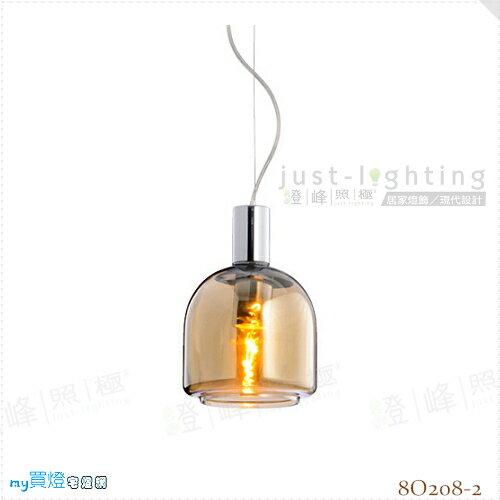 【吊燈】E27 單燈。優質玻璃 布罩 直徑15cm※【燈峰照極my買燈】#8O208-2