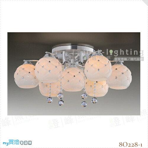 【吸頂燈】E27七燈。鋁材進口水晶玻璃直徑82cm※【燈峰照極my買燈】#8O228-1