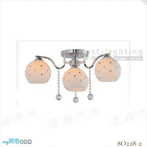 【吸頂燈】E27三燈。鋁材進口水晶玻璃直徑70cm※【燈峰照極my買燈】#8O228-2