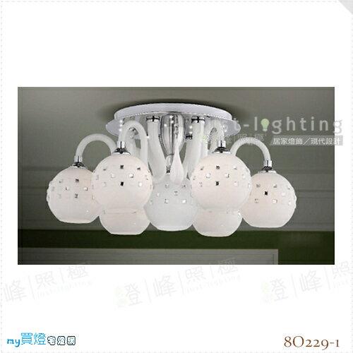 【吸頂燈】E27七燈。鋁材進口水晶玻璃直徑75cm※【燈峰照極my買燈】#8O229-1