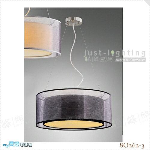 【吊燈】E27四燈。布罩可訂製直徑50cm※【燈峰照極my買燈】#8O262-3
