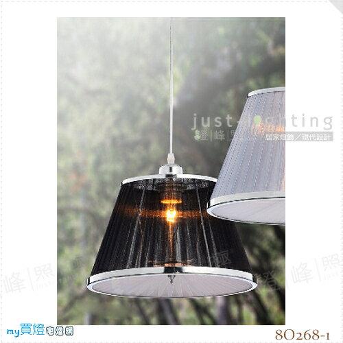 【吊燈】E27 單燈。金屬鍍鉻 布罩 直徑30cm※【燈峰照極my買燈】#8O268-1