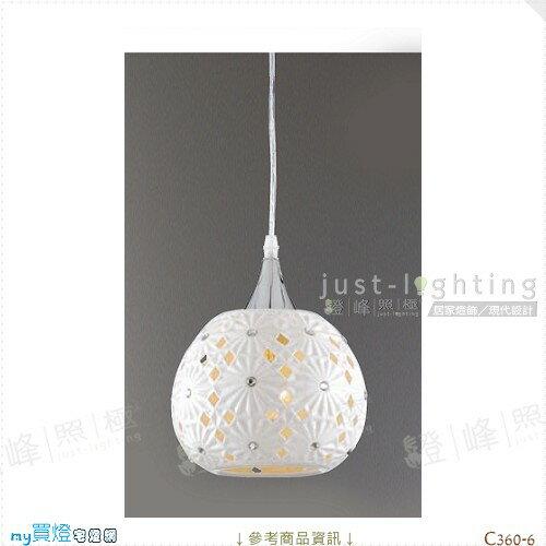 ~吊燈~E27 單燈~金屬電鍍 陶瓷貼鑽 線長900mm~~燈峰照極my買燈~^#C360