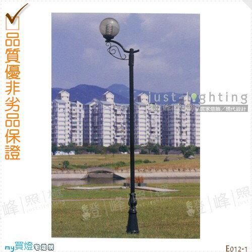 【景觀立燈】E27 單燈。鍍鋅鋼管焊接 高316cm※【燈峰照極my買燈】#E012-1
