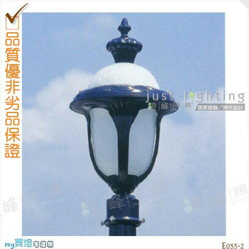 【景觀單燈】E27 單燈。鋁合金鑄造 高47cm※【燈峰照極my買燈】#E055-2 - 限時優惠好康折扣