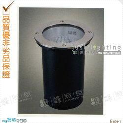 【地底投射燈】E27 單燈。鋁合金鑄造 直徑17cm※【燈峰照極my買燈】#E104-1