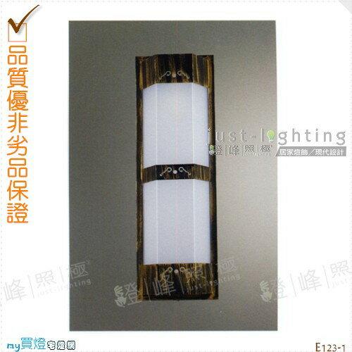 【戶外壁燈】PL 單燈。不鏽鋼焊接。防雨防潮耐腐蝕。 高68cm※【燈峰照極my買燈】#E123-1 - 限時優惠好康折扣