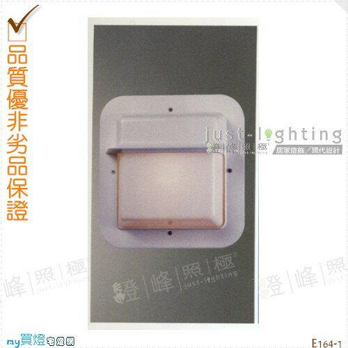 【戶外壁燈】E27單燈。鋁合金鑄造高30cm※【燈峰照極my買燈】#E164-1