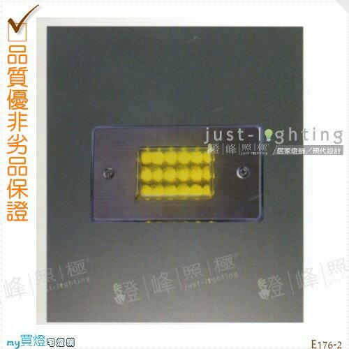 【嵌入式階梯燈】LED單燈。工程塑膠+不鏽鋼高7.5cm※【燈峰照極my買燈】#E176-2