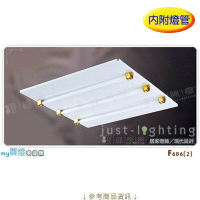 【輕鋼架專用燈】T514W三燈。鋼板烤漆真空電鍍直徑60.4cm※【燈峰照極╱my買燈】#F686-2