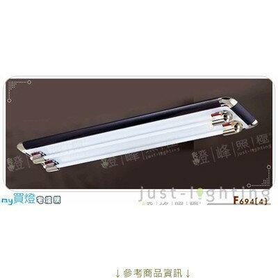 ~長型日光燈~T5 21WX2~金屬烤漆 電子安定器 長102cm~~燈峰照極my買燈~^