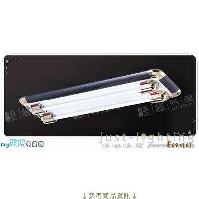 【長型日光燈】T514WX2。金屬烤漆電子安定器長72cm※【燈峰照極my買燈】#F694-6