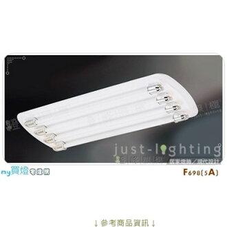 【長型日光燈】T5 14WX4。耐熱木製品 長72cm※【燈峰照極my買燈】#F698-5A