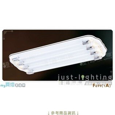 【長型日光燈】T514WX4。耐熱木製品直徑73cm※【燈峰照極my買燈】#F699-1A