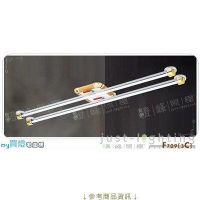 【長型日光燈】T514WX2。金屬烤漆長61cm※【燈峰照極my買燈】#F709-3C