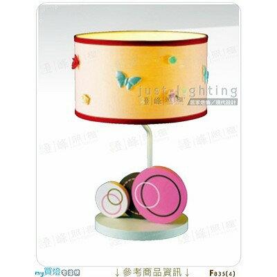 【檯燈 桌燈】E27 單燈。金屬 木質 布罩 直徑25cm※【燈峰照極/my買燈】#F835-4
