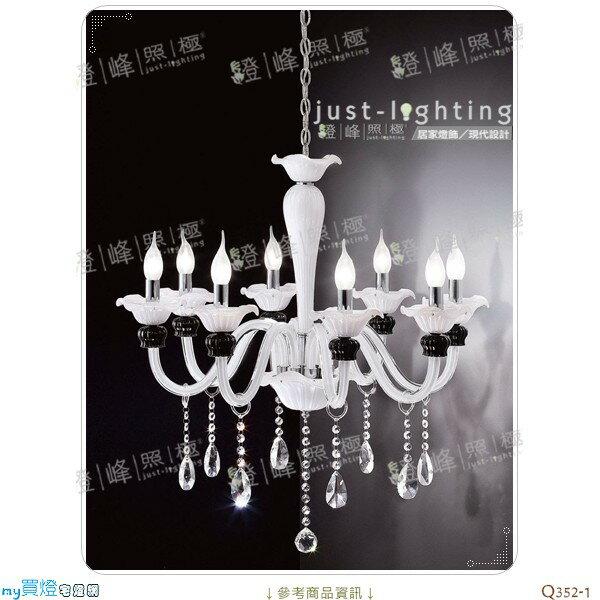 【吊燈】E14 60W 八燈。玻璃管 水晶 玻璃罩 直徑69cm※【燈峰照極my買燈】#Q352-1
