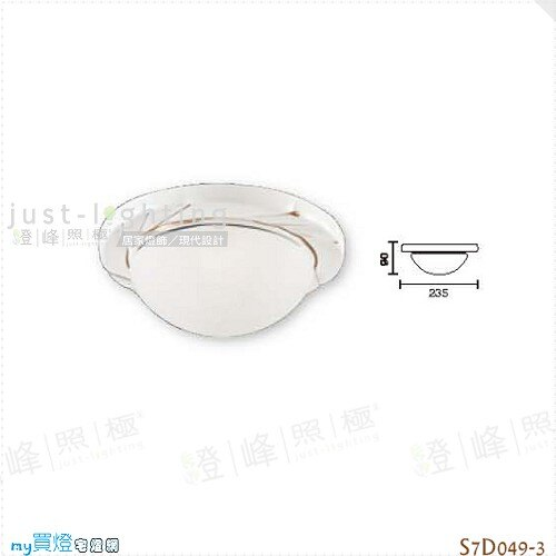 【陽台燈】E27 單燈。陶瓷 玻璃 寬23.5cm※【燈峰照極my買燈】#S7D049-3