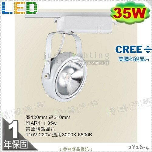 【崁燈】AR111.四方型崁燈.三燈 鋁框(銀色)。搭LED 12W附變壓器【燈峰照極】#2Y26-3 - 限時優惠好康折扣