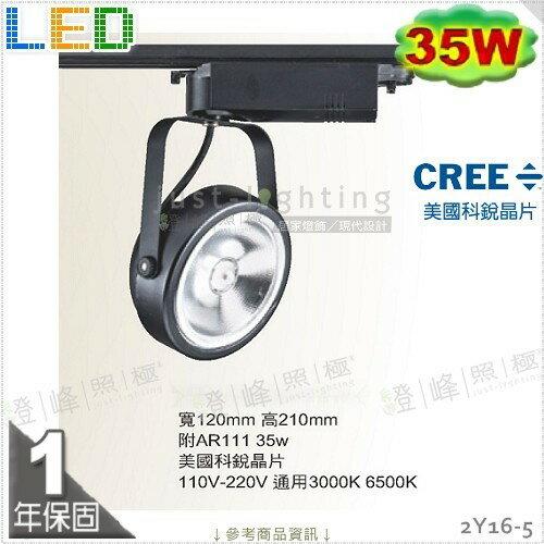 【崁燈】AR111.四方型崁燈.單燈 鋁框(銀色)。搭LED 10W附變壓器【燈峰照極】#2Y26-4 - 限時優惠好康折扣