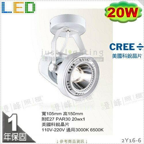 【崁燈】AR111.四方型崁燈.雙燈 鋁框(銀色)。搭LED 10W附變壓器【燈峰照極】#2Y26-5 - 限時優惠好康折扣