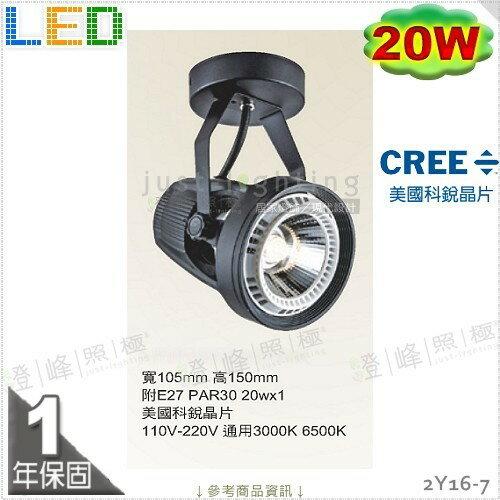 【崁燈】AR111.四方型崁燈.三燈 鋁框(銀色)。搭LED 10W附變壓器【燈峰照極】#2Y26-6 - 限時優惠好康折扣