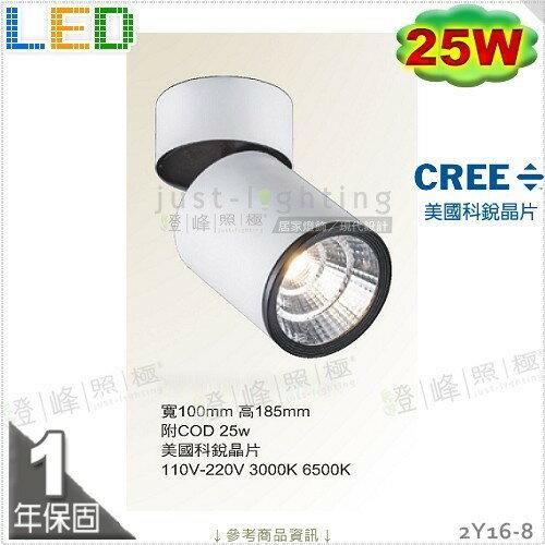 【崁燈】AR111.四方型崁燈.單燈 鋁框(銀色)。搭LED 20W附變壓器【燈峰照極】#2Y27-1 - 限時優惠好康折扣