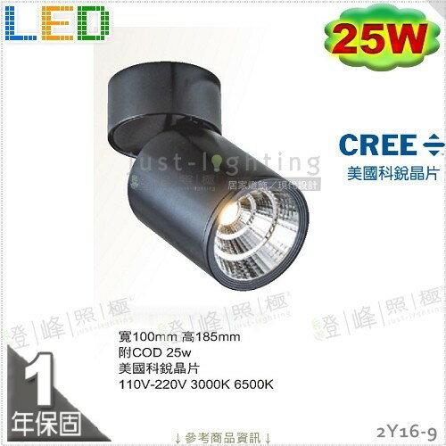 【崁燈】AR111.四方型崁燈.雙燈 鋁框(銀色)。搭LED 20W附變壓器【燈峰照極】#2Y27-2 - 限時優惠好康折扣