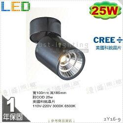 【崁燈】AR111.四方型崁燈.雙燈 鋁框(銀色)。搭LED 20W附變壓器【燈峰照極】#2Y27-2