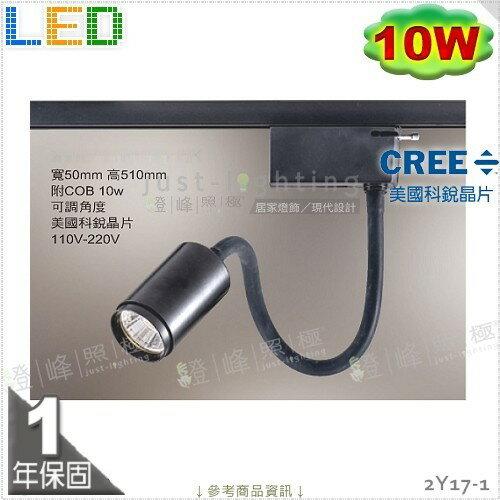 【崁燈】AR111.四方型崁燈.三燈 鋁框(銀色)。搭LED 20W附變壓器【燈峰照極】#2Y27-3 - 限時優惠好康折扣