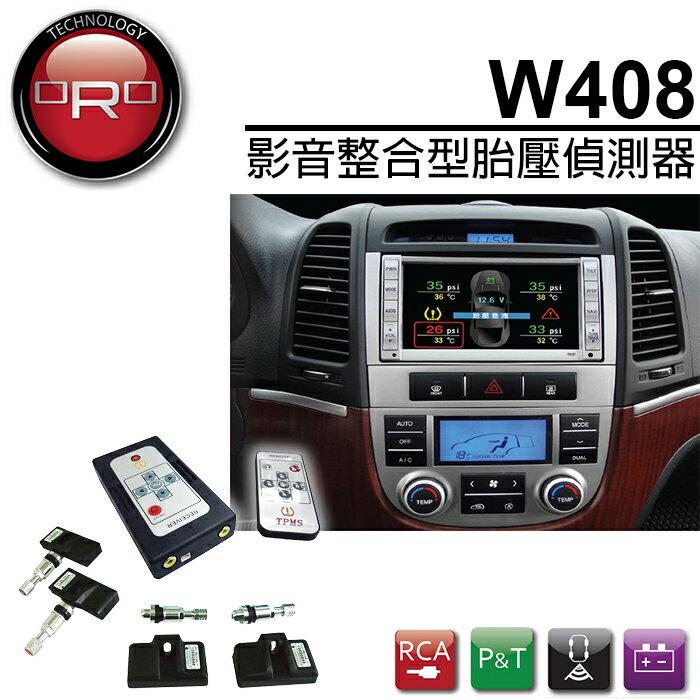 【哈默爾市集】完美整合ORO W408通用型胎壓偵測器